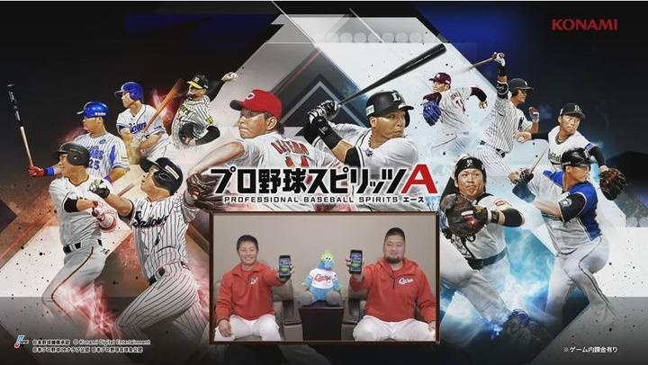 プロスピA2019一岡中崎84