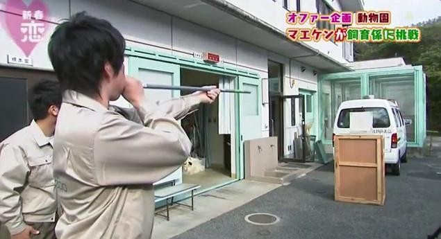 恋すぽ新春SP菊池久本マエケン061