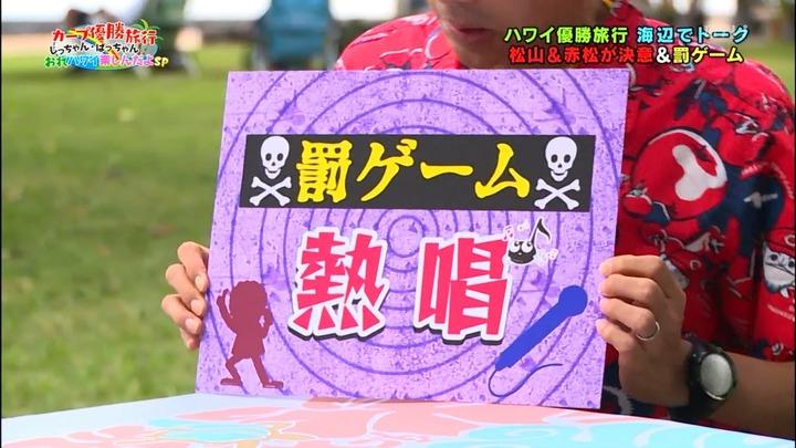 20161216金ぶちカープ優勝旅行84
