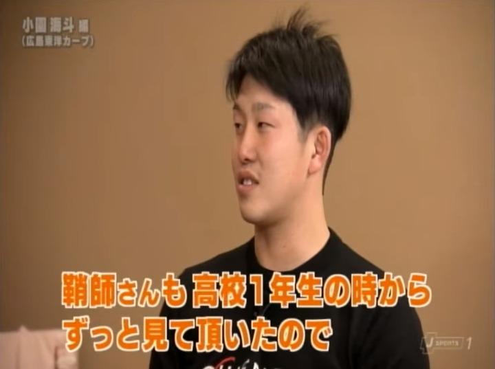 20200201ガンバレ日本プロ野球!小園海斗編036