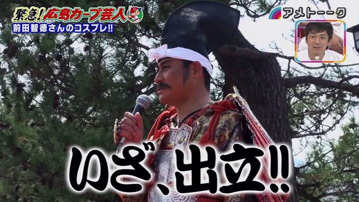 前田コスプレ2
