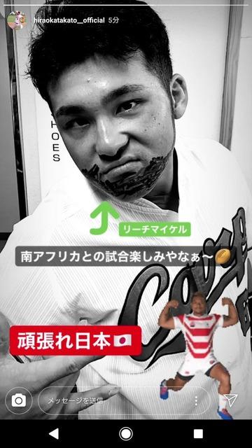 永井敦士28