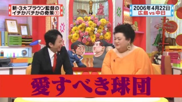 20130724怒り新党073