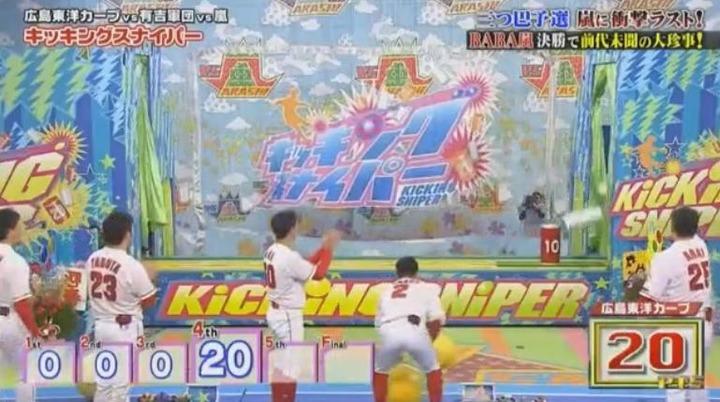 20180103VS嵐SP89