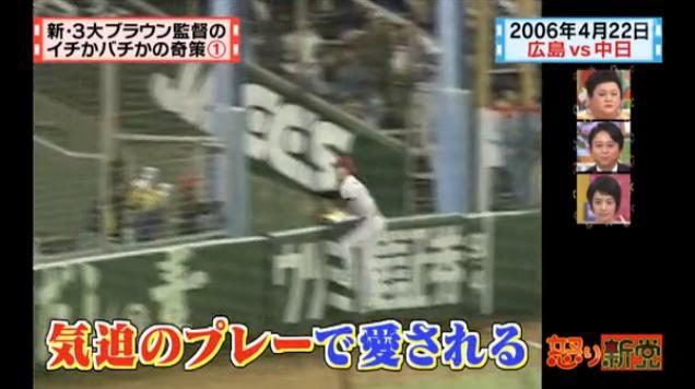 20130724怒り新党016