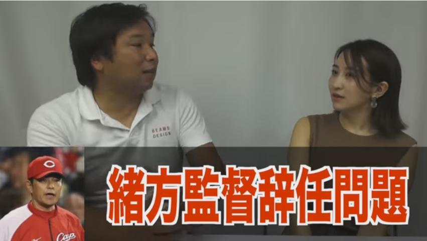 里 崎 チャンネル Satozaki Channel