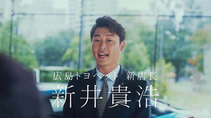新井貴浩5