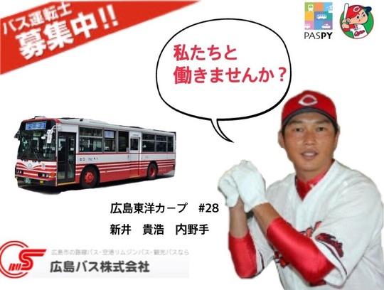新井通算2000試合出場7
