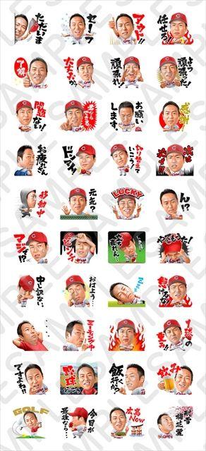 黒田LINE2