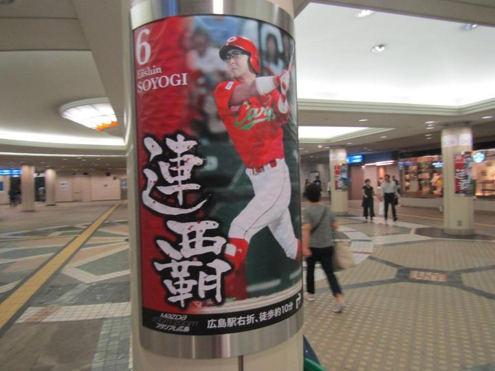 広島観光163