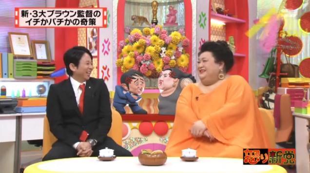 20130724怒り新党153