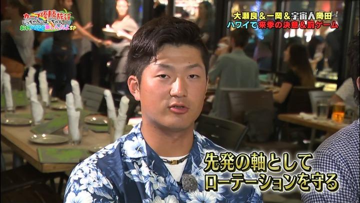 20161216金ぶちカープ優勝旅行122