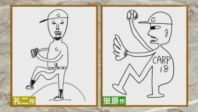 20170122アメトーーク絵心ない芸人マエケン547