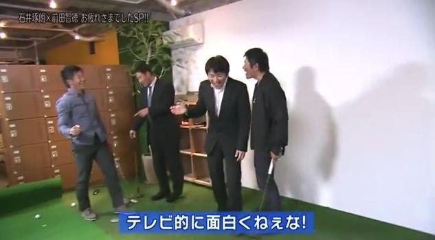 石井琢朗×前田智徳167