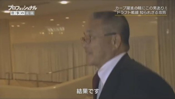 20171225プロフェッショナル苑田聡彦480