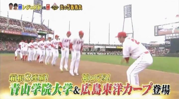 20170121炎の体育会TVカープ大縄跳び参戦6