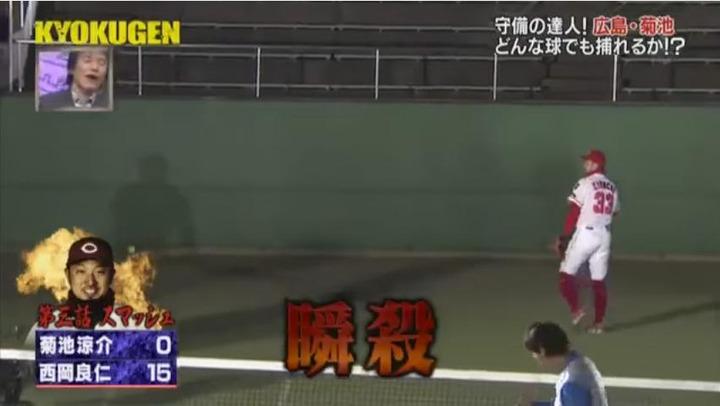 20171231KYOKUGEN菊池テニス75