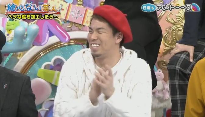 20180121アメトーーク絵心ない芸人155