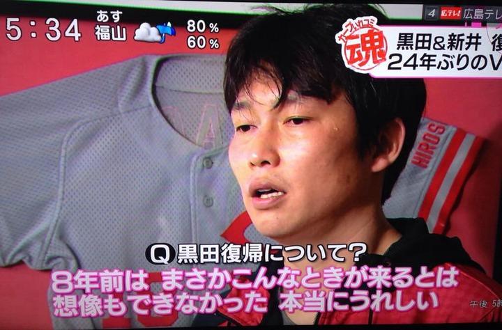 新井072