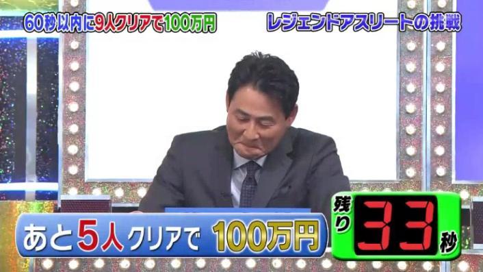20170208ミラクル9前田&稲葉230