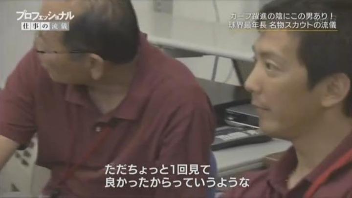 20171225プロフェッショナル苑田聡彦61