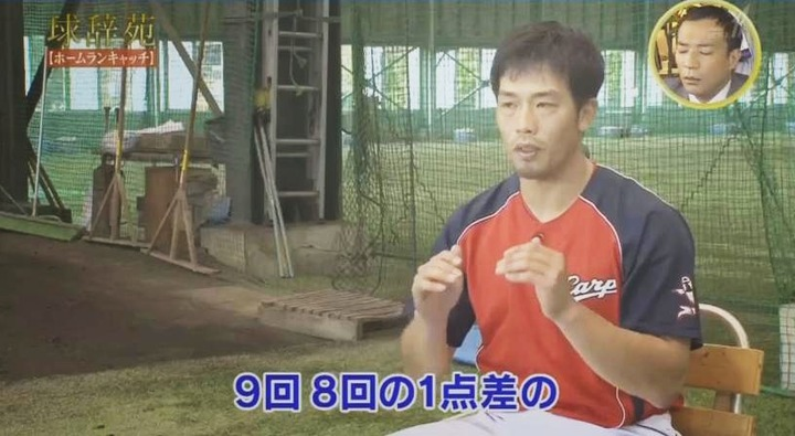 20170114球辞苑ホームランキャッチ73