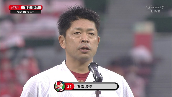 石原慶幸引退試合127