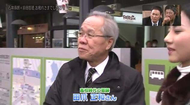 石井琢朗×前田智徳208