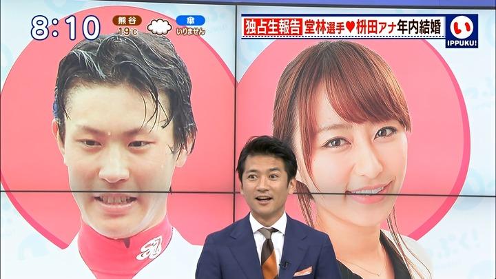 枡田堂林7