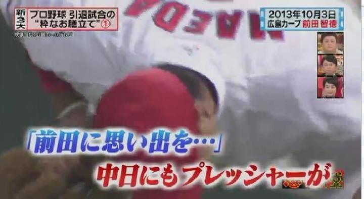 20151118 怒り新党前田引退試合022
