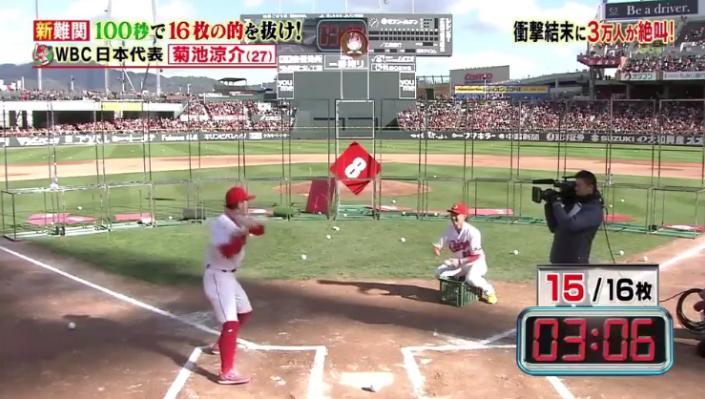 20171202炎の体育会TV201