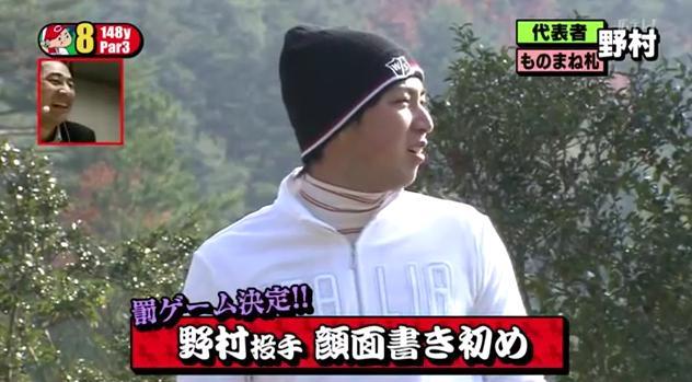 カープ選手会ゴルフ2014059