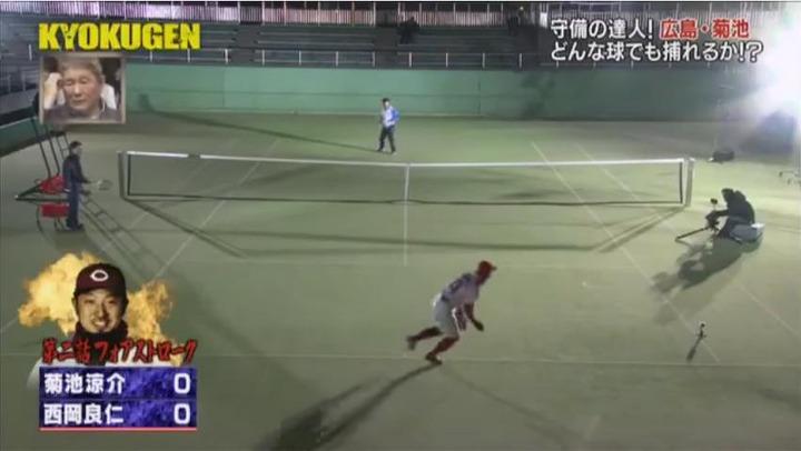 20171231KYOKUGEN菊池テニス34