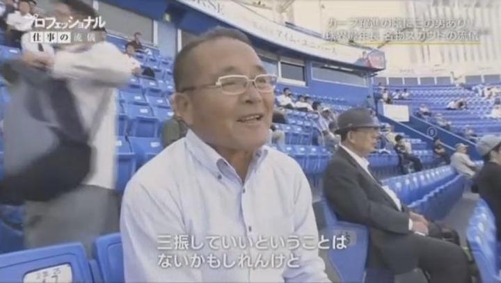 20171225プロフェッショナル苑田聡彦116