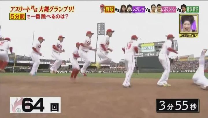 20170121炎の体育会TVカープ大縄跳び参戦72