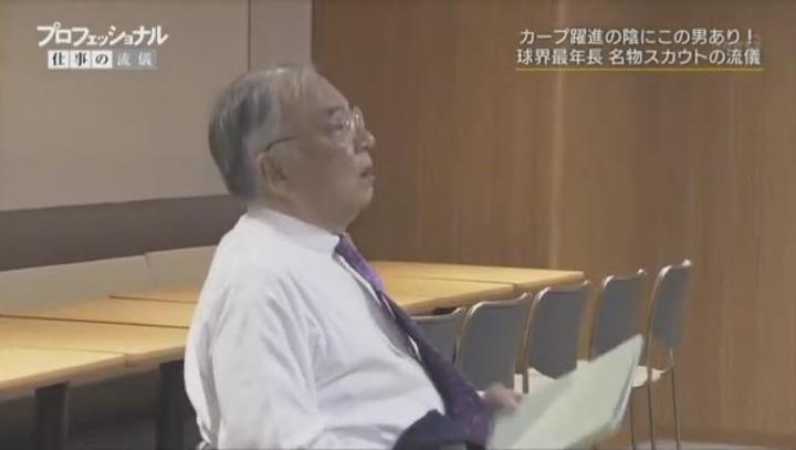 20171225プロフェッショナル苑田聡彦136