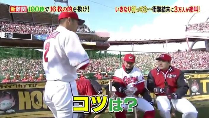20171202炎の体育会TV75