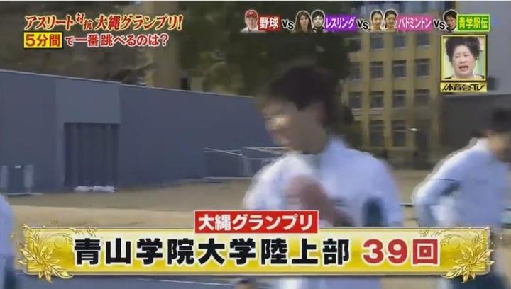 20170121炎の体育会TVカープ大縄跳び参戦211