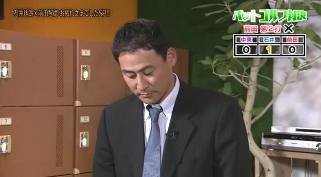 石井琢朗×前田智徳186