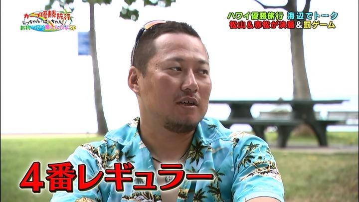 20161216金ぶちカープ優勝旅行82