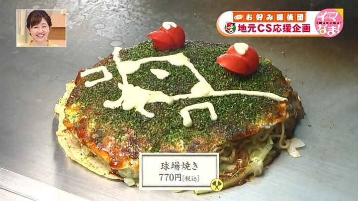 広島県民に一番美味しいお好み焼き屋を聞きたい