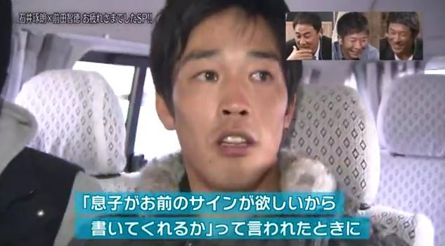 石井琢朗×前田智徳064