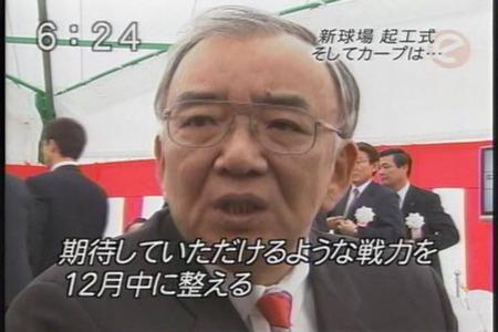 松田元09