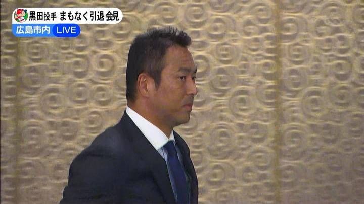 黒田引退41