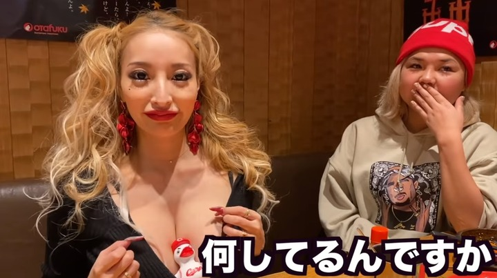加藤紗里8