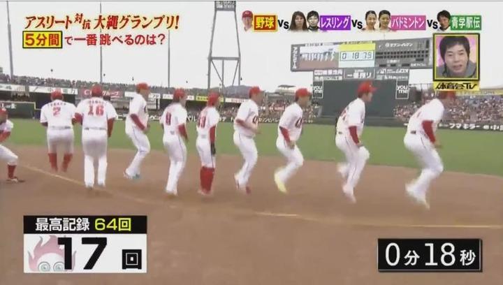 20170121炎の体育会TVカープ大縄跳び参戦98