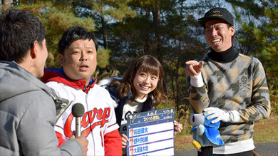 20160102カープ選手会ゴルフ3