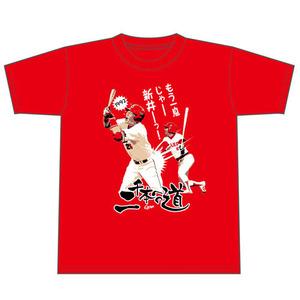 新井Tシャツ2000本安打カウントダウン56