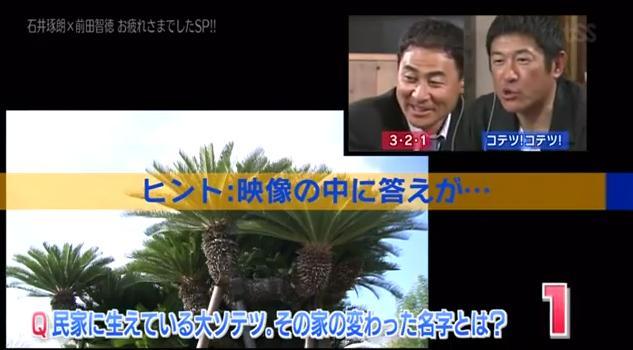 石井琢朗×前田智徳205