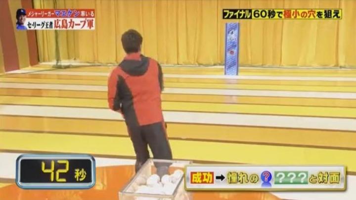 20180106炎の体育会TV416